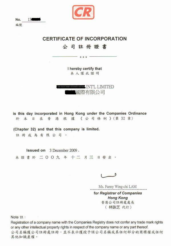 Hk Company Registration Certificate